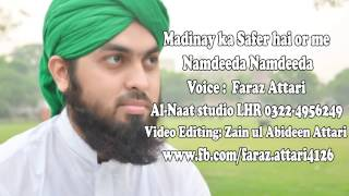 Madinay Ka Safar Hai Aur Me Nam Deeda Nam Deeda - Faraz Attari - With Lyrics