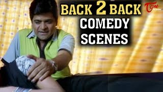 Ali Comedy Scenes Back to Back - NavvulaTV