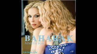 Baharak-Shosteshoye Maghzi بهارک ـ شستوی مغزی