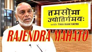 Rajendra Mahato on Tamasoma Jotirgamaya with Tikaram Yatri