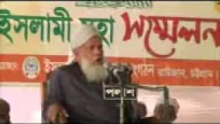 Hazrat Maulana Hafez Abu Bakar Saheb