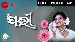 Pari EP 401 | Pari | Mega Serial | Odia | Sarthak TV | 2015