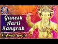 Ganesh Aarti Sangrah | Khetwadi Cha Ganraj Special | Full Ganpati Aarti Video | Rajshri Soul