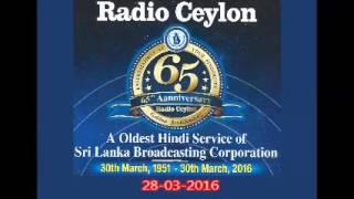 Radio Ceylon 28-03-2016~Monday Morning~02 Purani Filmon Ka Sangeet