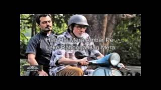 Haq Hai Lyrics Video Teen Least Data Used