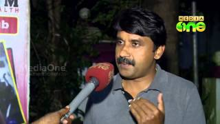 Controversy over Konni girls