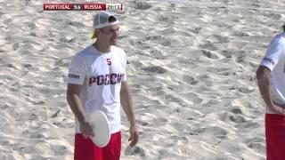 WCBU 2015 | Portugal vs Russia - Mixed (Pool Play)