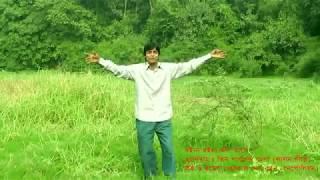 Dhoenno Dhoenno Bole Tare by Rasharaj Dev Barman (Neapoleon)