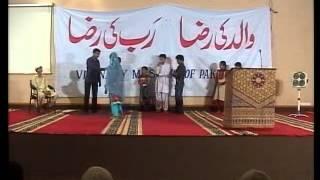 VMP Tarbiyat e Aulad Convention ( Maa Baap school stage drama tableau ) Mustafai Tv