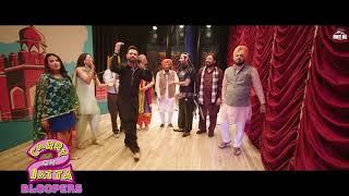 Carry On Jatta 2   #BLOOPER 4   Gippy Grewal   Sonam Bajwa   Binnu Dhillon   White Hill Studios