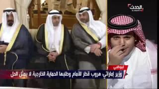 بعد إعلان إيران فتح ثلاثة موانئ أمام الدوحة، وزير خارجية قطر يقول إن بلاده قادرة على الصمود للأبد