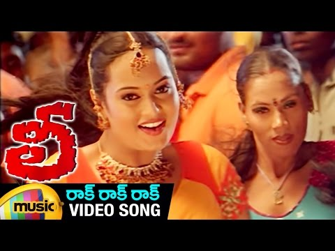 Rock Rock Rock Video Song   Lee Telugu Movie   Sibiraj   Meera Chopra   D Imman   Mango Music