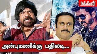 விஜய் மேல என்ன தப்பு? T.Rajendar blast on Anbumani | Sarkar First Look | Sterlite Issue
