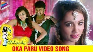 Nanna Nenu Naa Boyfriends Movie Video Songs | Oka Laila Video Song | Hebah Patel | Tejaswi