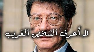 إن أسباب الوفاة كثيرةٌ من بينها وجع الحياة - محمود درويش