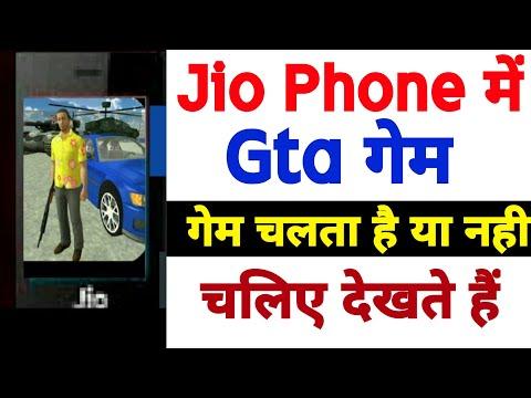 Xxx Mp4 Jio Phone Me Gta Game Kaise Khele How To Play Gta ìn Jio Phone Jio Phone New Update 3gp Sex