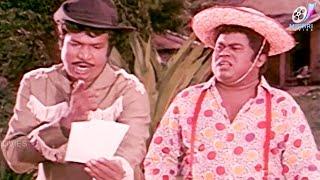 Goundamani Senthil Comedy | Natchathira Nayagan Full Comedy | Goundamani Senthil Comedy Collection