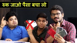 Dont Buy These Mobile Phones in 2018-2019 - रुक जाओ पैसा बचा लो