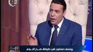 """الغيطى يستغيث بــ """" الرئيس السيسى """" لمساعدة """" الفنان يوسف منصور """" بعد إهمال الحكومه له"""