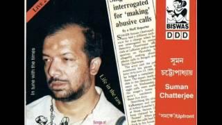 Suman Chatterjee Live & Upfront (USA: 1996) -- Disc 1