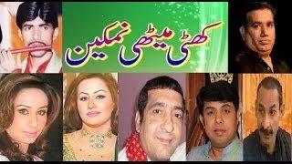 Khatti Methi Namkeen 2015 Full Punjabi Stage Drama