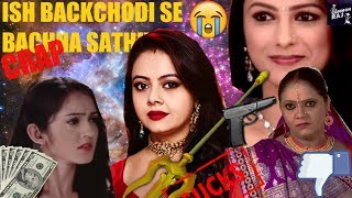 CRAZIEST SHOW ON THE PLANET |  SATH NIBHANA SATHIYA IS LOVE :
