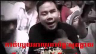 Kdeb  Sora With Khmer LYRICS Khmer Rap cambodia rap