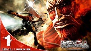 Attack on Titan | Español | CAMPAÑA COMPLETA (PS4) - PART 1
