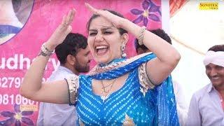 सपना ने किया जबरदस्त डांस || Sapna Chaudhary New Item Girl Of Bollywood