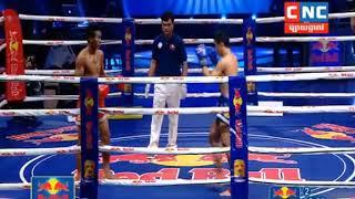 Khmer Boxing សេន កុសល ប៉ះ សែន សាក់ថៃ, Kun Khmer, CNC Boxing