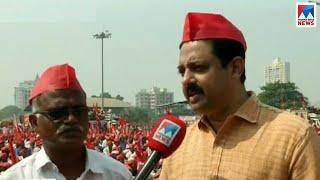 മുംബൈയെ കുലുക്കി കര്ഷക മാര്ച്ച്; അപ്രതീക്ഷിത പ്രഹരത്തില് ബിജെപി സര്ക്കാര്  Mumbai witness