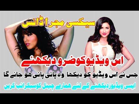 Xxx Mp4 Sxiy Mujra Mujra Dance Pakistani Mujra Dance 2017 New Saraiki Songs 2018 3gp Sex