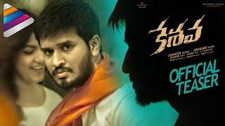 Nikhil Keshava Teaser | Keshava Movie Teaser | Ritu Varma | Isha Koppikar | Sudheer Varma | #Keshava