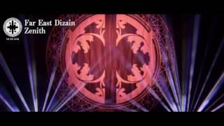 Far East Dizain / ZENITH『 LIVE:DIZAIN '16 Extra -Holy Dizain-』FULL SPOT