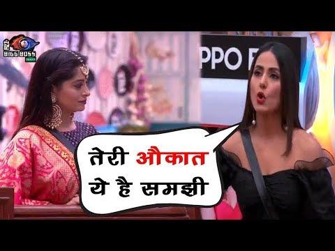 Xxx Mp4 Bigg Boss 12 Hina Khan Blamed Dipika Kakar Quot It Is Not Simar Ka Sasural Quot Serial Weekend Ka Vaar 3gp Sex