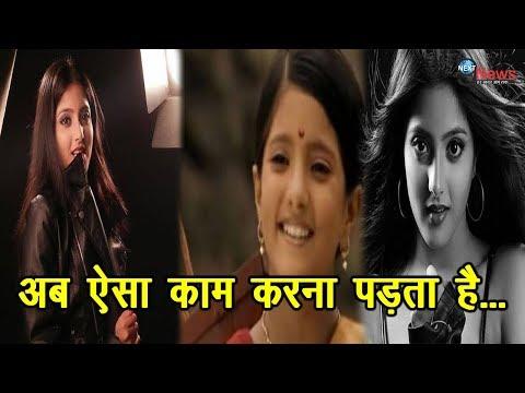 Xxx Mp4 झाँसी की रानी को करना पड़ रहे है ये काम बयाँ किया दर्द Jhansi Ki Rani Fame Actress Disappointed 3gp Sex