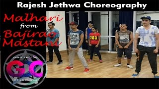 Malhari - Bajirao Mastani, Vishal Dadlani | Rajesh Jethwa Choreography @ Gyrate Dance Co.