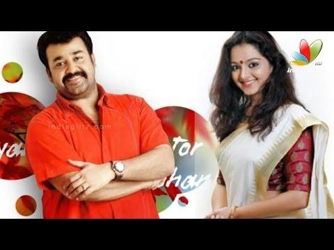 Manju Warrier To Play Mohanlal s Wife I Latest Hot Malayalam Movie News