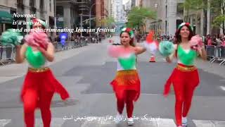 Iranian Nowruz Video for 2018