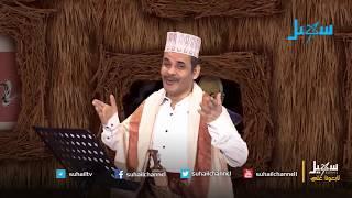 أغنية   مالك كذا حوثي ومالك - محمد الأضرعي - غاغة 2