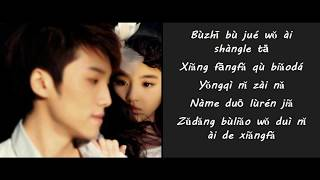 Mi2 - Brave Love (LYRICS)