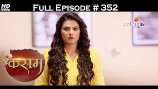 Kasam - 20th July 2017 - कसम - Full Episode