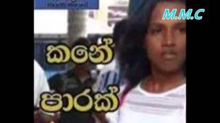 Wariyapola Video M M C
