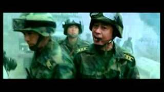 China Earthquake Trailer.3gp