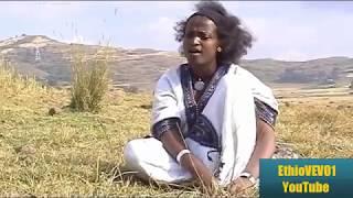 Molla Setarge & Zenebech Tade - Shelela (ሸለላ) Ethiopian Traditional Music 2014