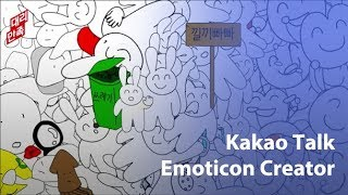 Young animator earns big turning his ideas into Kakao Talk emoticons