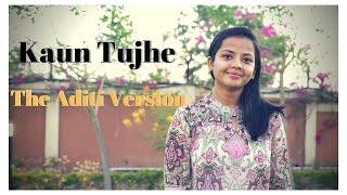 KAUN TUJHE - The Aditi Version | M.S. DHONI-THE UNTOLD STORY | Amaal Mallik, Palak Muchhal