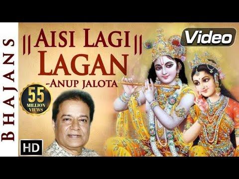 Anup Jalota - Aisi Lagi Lagan Meera Ho Gayi Magan   Bhakti Songs