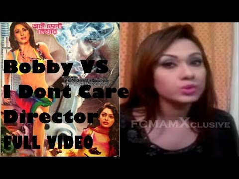 Bobby Blames I Dont Care Director for অশ্লীল Posters | FULL CANDID INTERVIEW