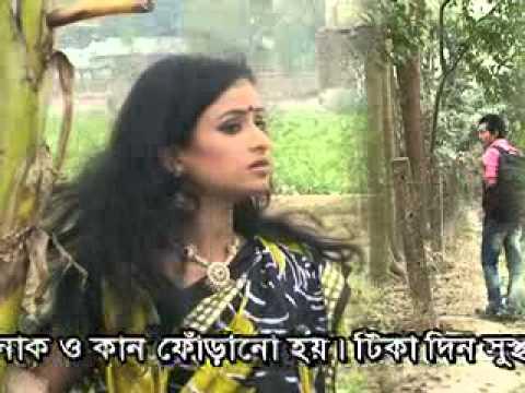Rekha Das